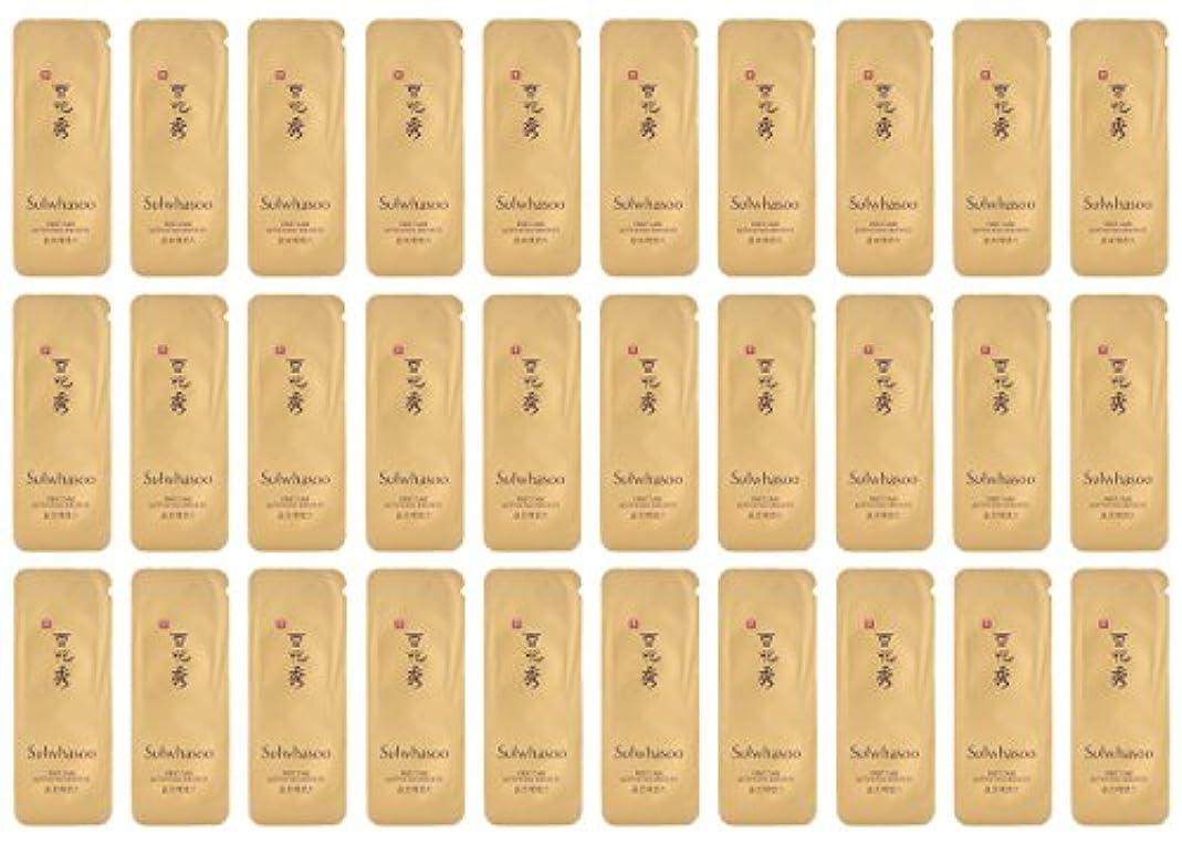 貫通する仕事に行く郵便屋さん【ソルファス 雪花秀 Sulwhasoo】 潤燥 ユンジョ エッセンス First Care Activating Serum EX(30ml) 1ml x 30個 韓国化粧品 ブランドのサンプル [並行輸入品]
