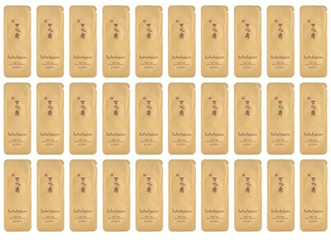 キリスト無礼にセント【ソルファス 雪花秀 Sulwhasoo】 潤燥 ユンジョ エッセンス First Care Activating Serum EX(30ml) 1ml x 30個 韓国化粧品 ブランドのサンプル [並行輸入品]