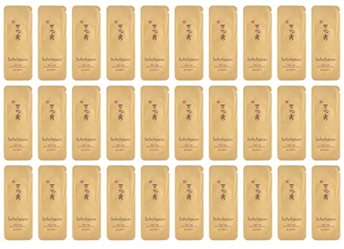 道徳教育落ち着くグレートバリアリーフ【ソルファス 雪花秀 Sulwhasoo】 潤燥 ユンジョ エッセンス First Care Activating Serum EX(30ml) 1ml x 30個 韓国化粧品 ブランドのサンプル [並行輸入品]