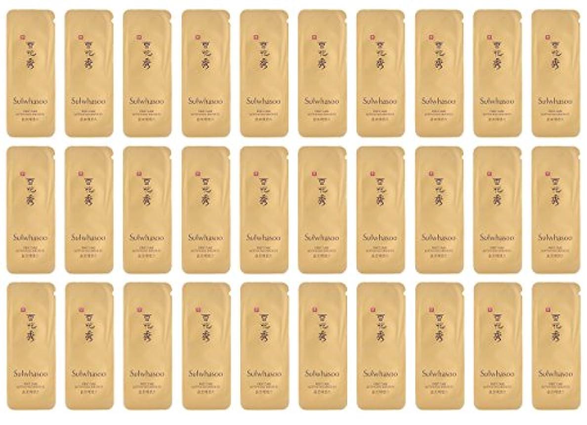 株式会社悲しむ暖炉【ソルファス 雪花秀 Sulwhasoo】 潤燥 ユンジョ エッセンス First Care Activating Serum EX(30ml) 1ml x 30個 韓国化粧品 ブランドのサンプル [並行輸入品]