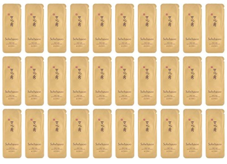 キャベツシャー競争【ソルファス 雪花秀 Sulwhasoo】 潤燥 ユンジョ エッセンス First Care Activating Serum EX(30ml) 1ml x 30個 韓国化粧品 ブランドのサンプル [並行輸入品]