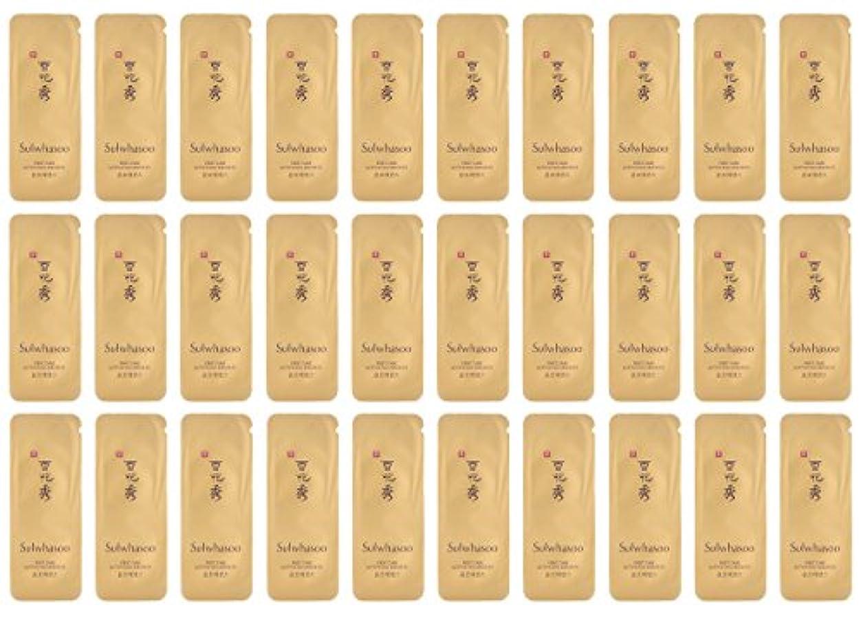 弱い傘保険【ソルファス 雪花秀 Sulwhasoo】 潤燥 ユンジョ エッセンス First Care Activating Serum EX(30ml) 1ml x 30個 韓国化粧品 ブランドのサンプル [並行輸入品]