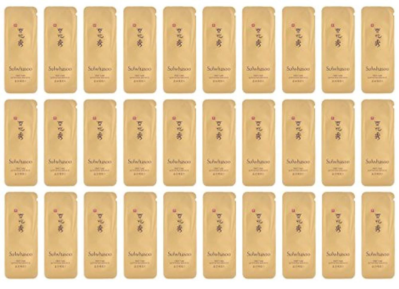 サロンくるくる自宅で【ソルファス 雪花秀 Sulwhasoo】 潤燥 ユンジョ エッセンス First Care Activating Serum EX(30ml) 1ml x 30個 韓国化粧品 ブランドのサンプル [並行輸入品]