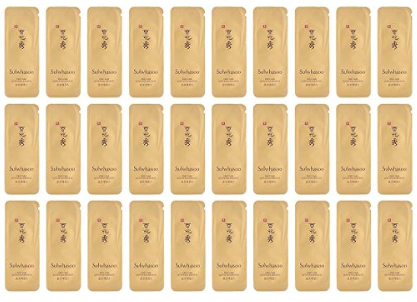 役に立つ地球世論調査【ソルファス 雪花秀 Sulwhasoo】 潤燥 ユンジョ エッセンス First Care Activating Serum EX(30ml) 1ml x 30個 韓国化粧品 ブランドのサンプル [並行輸入品]