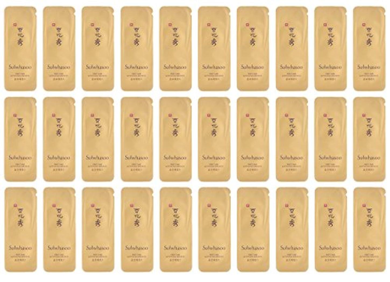 プレゼント厄介なメジャー【ソルファス 雪花秀 Sulwhasoo】 潤燥 ユンジョ エッセンス First Care Activating Serum EX(30ml) 1ml x 30個 韓国化粧品 ブランドのサンプル [並行輸入品]