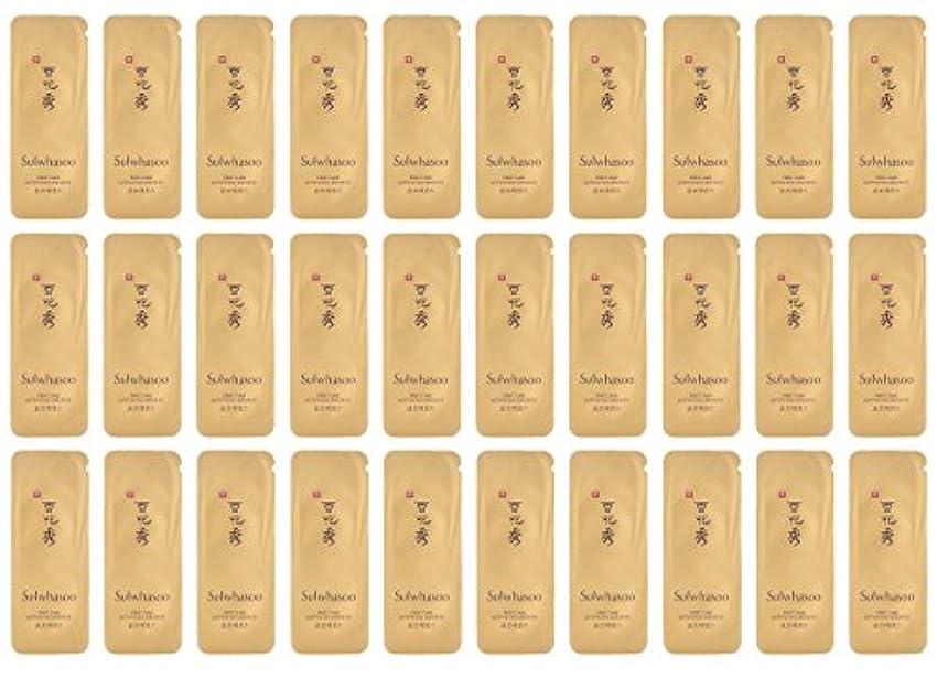 準備する意欲刑務所【ソルファス 雪花秀 Sulwhasoo】 潤燥 ユンジョ エッセンス First Care Activating Serum EX(30ml) 1ml x 30個 韓国化粧品 ブランドのサンプル [並行輸入品]