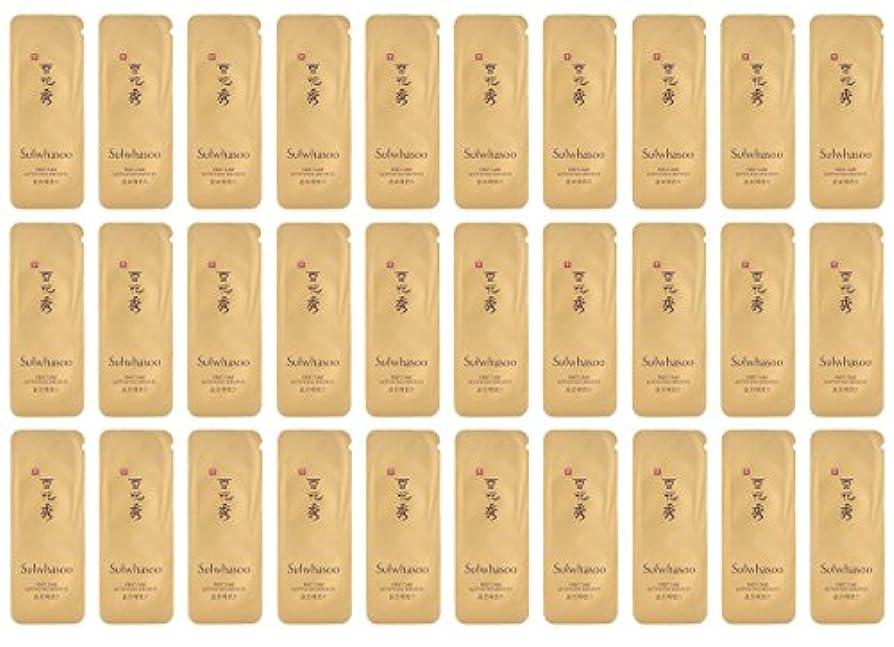 キャリアシティピラミッド【ソルファス 雪花秀 Sulwhasoo】 潤燥 ユンジョ エッセンス First Care Activating Serum EX(30ml) 1ml x 30個 韓国化粧品 ブランドのサンプル [並行輸入品]