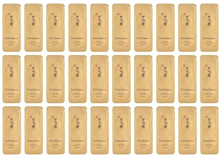 イヤホンかけるスーツケース【ソルファス 雪花秀 Sulwhasoo】 潤燥 ユンジョ エッセンス First Care Activating Serum EX(30ml) 1ml x 30個 韓国化粧品 ブランドのサンプル [並行輸入品]