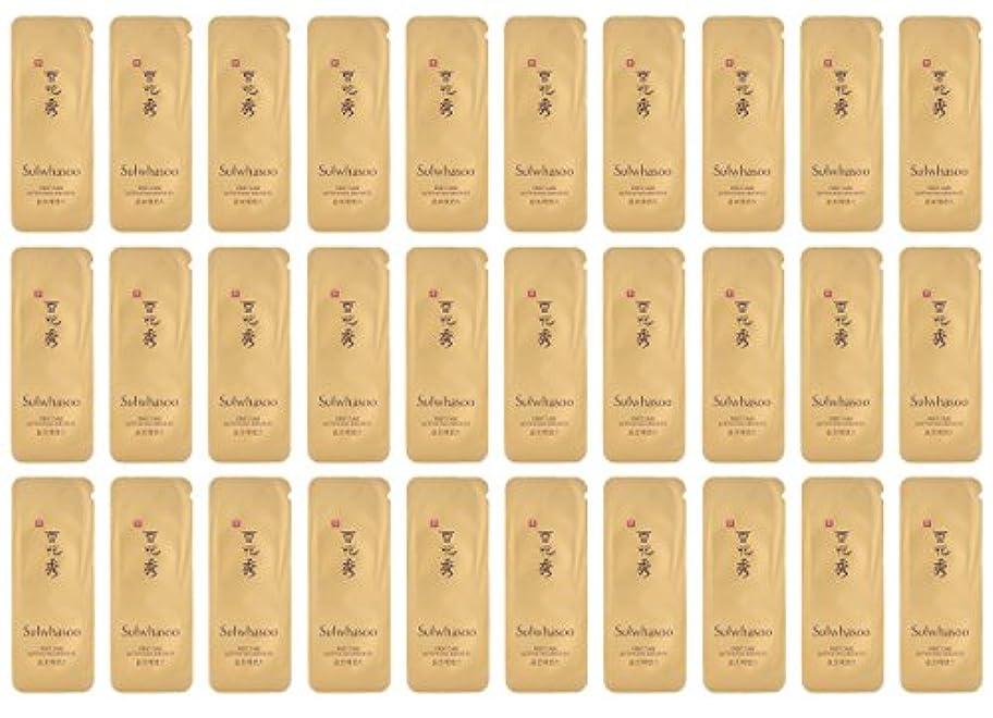 高価な空港寛容【ソルファス 雪花秀 Sulwhasoo】 潤燥 ユンジョ エッセンス First Care Activating Serum EX(30ml) 1ml x 30個 韓国化粧品 ブランドのサンプル [並行輸入品]