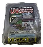 #4000 UVシルバーシート 3.6x5.4