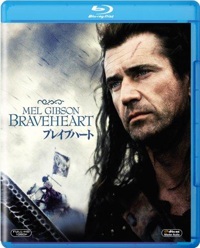 ブレイブハート<1枚組> [Blu-ray]の詳細を見る