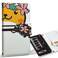 スマコレ ploom TECH プルームテック 専用 レザーケース 手帳型 タバコ ケース カバー 合皮 ケース カバー 収納 プルームケース デザイン 革 動物 フラワー カンガルー 009862