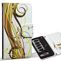 スマコレ ploom TECH プルームテック 専用 レザーケース 手帳型 タバコ ケース カバー 合皮 ケース カバー 収納 プルームケース デザイン 革 ユニーク 花 フラワー 模様 008834