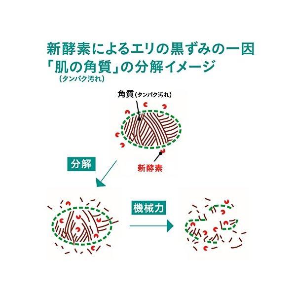 【大容量】ウルトラアタックNeo 洗濯洗剤 濃...の紹介画像5