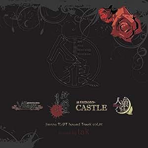 人狼TLPT オリジナルサウンドトラック vol.01