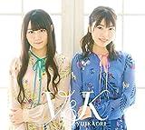 【Amazon.co.jp限定】ベストアルバム「Y&K」【DVD付】(オリジナル缶バッチ付)