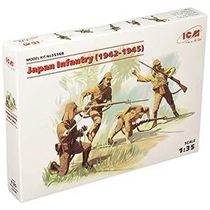 1/35 日本陸軍歩兵 1942~1945 プラモデル 35568