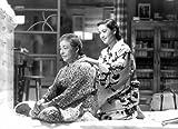 東京物語  小津安二郎生誕110年・ニューデジタルリマスター [Blu-ray] 画像