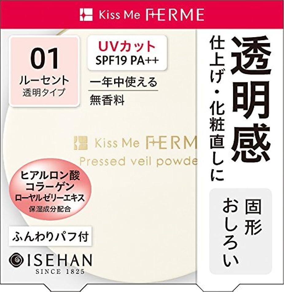 最適愛対応フェルム プレストヴェールパウダーN 01 透明タイプ 6g