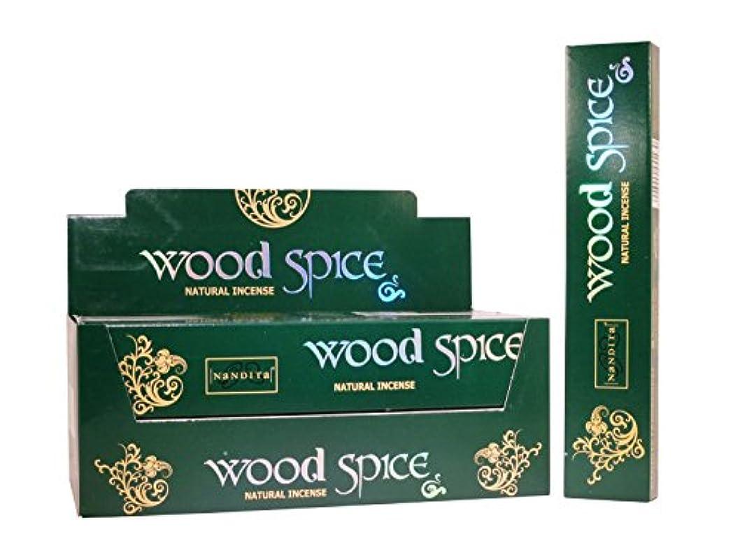 エレベーター落ち着くシャベルNandita Wood Spice Natural Incense