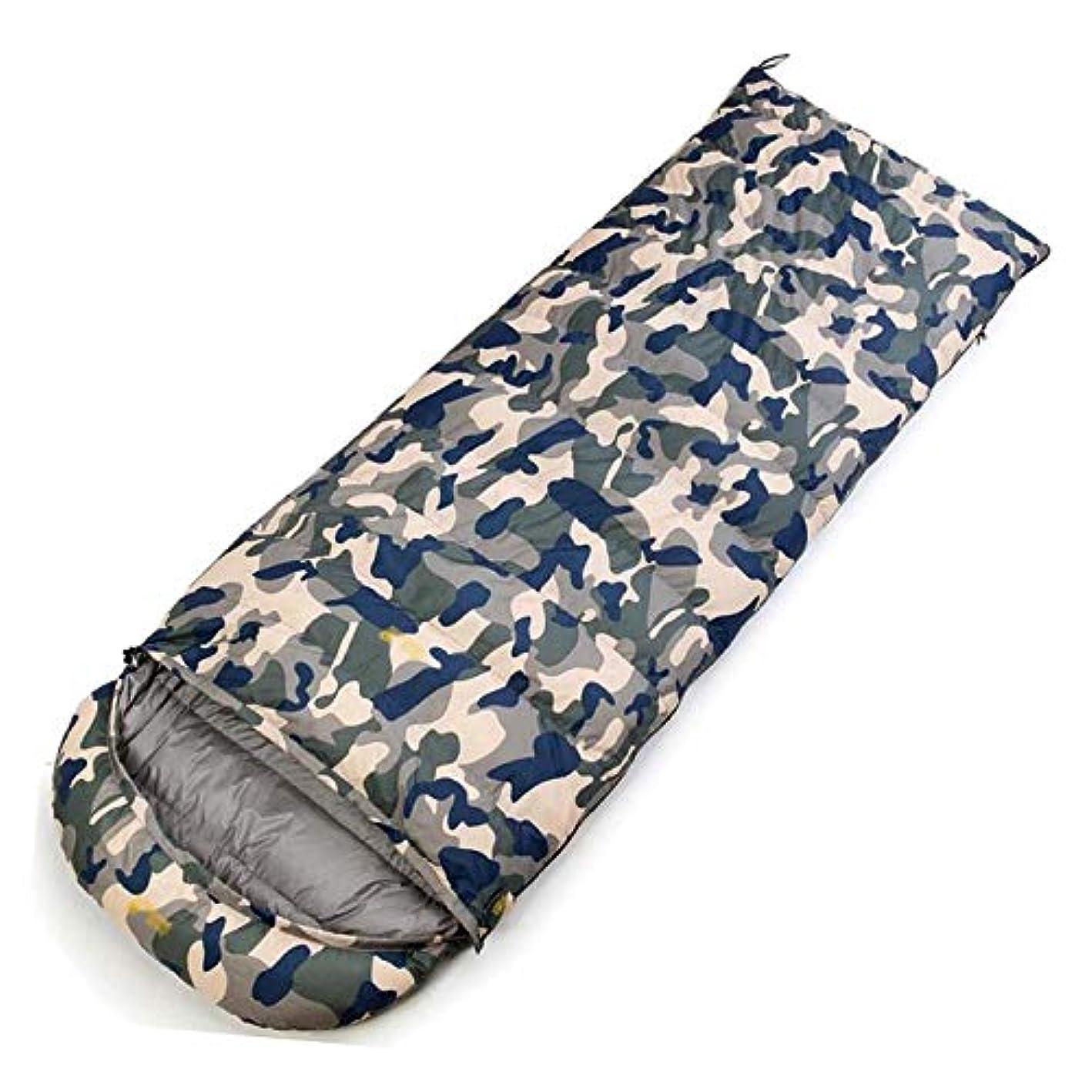 帰する空白どうやら綿のキャンプ寝袋15?5度の封筒スタイルの軍隊または軍隊または迷彩寝袋