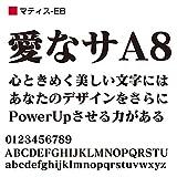 OpenType マティス Pro-EB for Mac [ダウンロード]