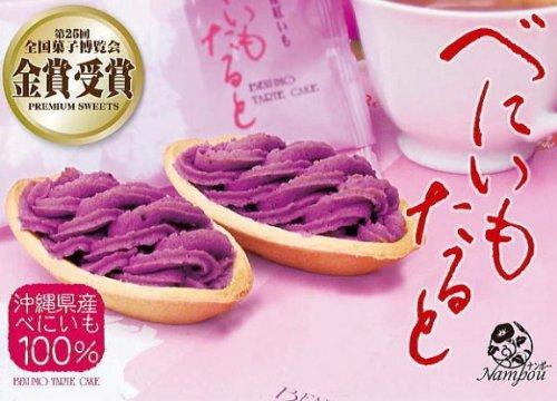 べにいもたると6個入 やさしい甘さで、沖縄土産の定番です 紅いもたると 紅いもタルト