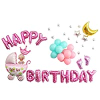 Yuena Care バルーン 風船 誕生日 バースデー飾り HAPPY BIRTHDAY DIY ポンプ付き パーティー 100日記念 1歳 ピンクベビー #5