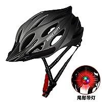 テールライトの安全帽子と自転車のヘルメットの男性と女性を成形一体化自転車ヘルメット男性マウンテンバイクロードバイク (gray)
