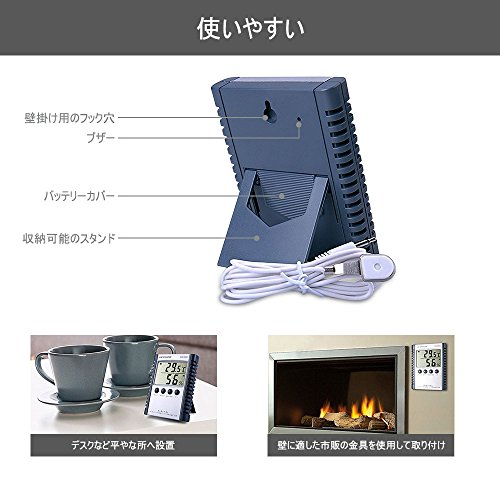 Keyniceデジタル 温度計 湿度計 室内 室外 最高・最低温湿度記録機能付き 湿度レベル表示 壁掛け&卓上スタンド兼用 液晶画面 見やすい 高精度