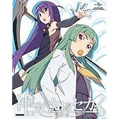 神のみぞ知るセカイ 女神篇 ROUTE 5.0 (初回限定版) [Blu-ray]