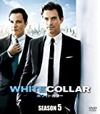 ホワイトカラー シーズン5(SEASONSコンパクト・ボックス) [DVD] 画像