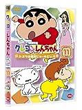クレヨンしんちゃん TV版傑作選 第6期シリーズ 11 オラは絶対ビョーキだゾ [DVD]