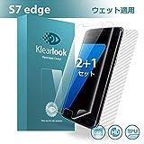 Klearlook Samsung Galaxy S7 edge用 保護フィルム 貼り直し可 気泡ゼロ ケースに干渉せず 99%透過率 全面保護フィルム 厚さ0.16mm 良いタッチ感度 「TPU液晶保護フィルム2枚+ 背面保護フィルム1枚」 (Galaxy S7 edge)