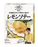 にんべん だしとスパイスの魔法 レモンソテー 1個 ×4個