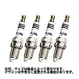 イリジウムMAXプラグ ステラ RN1 RN2 エンジン EN07 用 LKR7BIX-P 4本セット 日本特殊陶業 NGK エヌジーケー