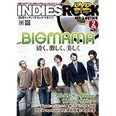 インディーズロックマガジン No.31 2009-2月号