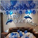 誕生日 風船 バースデー バルーン 豪華 HAPPY BIRTHDAY アルミ 風船 HB8S
