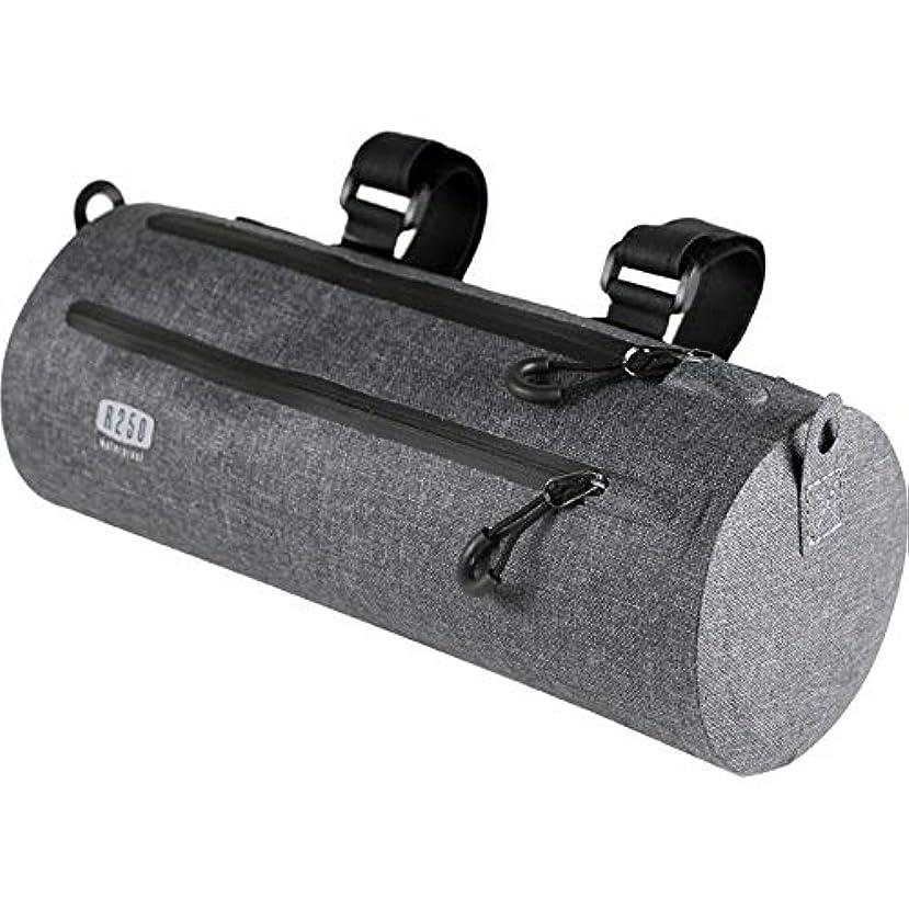 ラメ両方ロータリーR250(アールニーゴーマル) 防水ドラム型フロントバッグ グレー