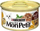 モンプチ 缶 成猫用 あらほぐし仕立て ロースト若鶏 85g×24缶入り (ケース販売) [キャットフード]