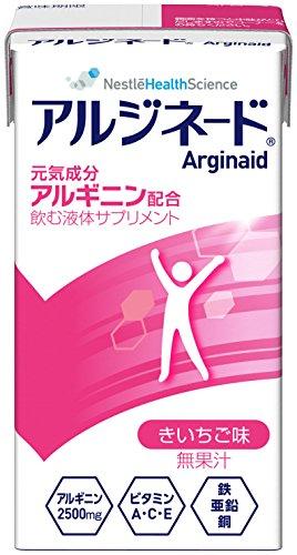 ヘ アイソカル・アルジネード 木苺味 125X24