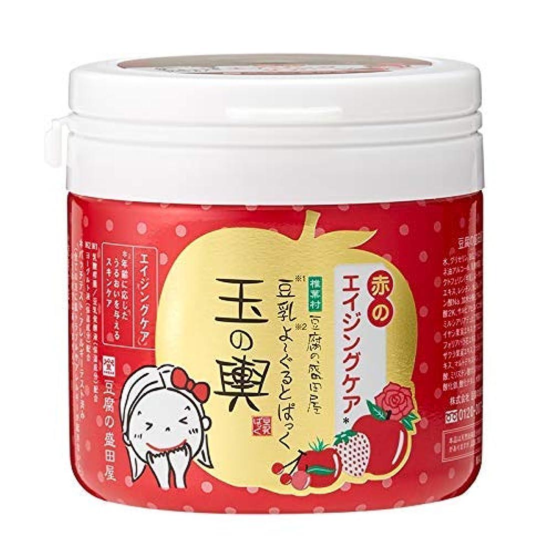 大気感じするだろう豆腐の盛田屋 豆乳よーぐるとぱっく 玉の輿 赤のエイジングケア 150g