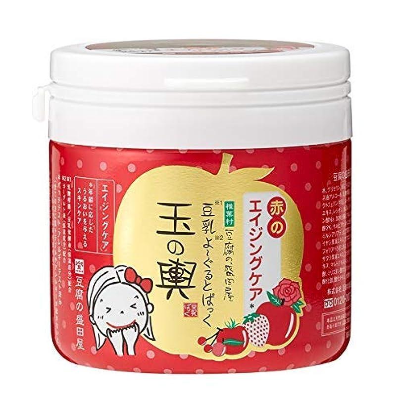 行く契約した品揃え豆腐の盛田屋 豆乳よーぐるとぱっく 玉の輿 赤のエイジングケア 150g