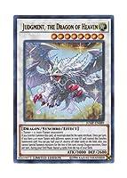 遊戯王 英語版 JUMP-EN089 Judgment, the Dragon of Heaven 熾天龍 ジャッジメント (ウルトラレア) Limited Edition