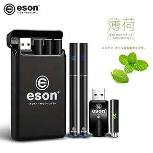 FLEVO 互換品 電子タバコ スターターキット バッテリー*2 メンソールカートリッジ*3 USB充電 【改良版】