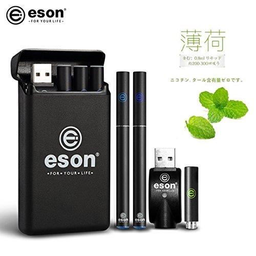FLEVO 互換品 電子タバコ スターターキット バッテリー...
