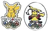 ピカチュウ ナルト ピンバッジ 東京オリンピック 2020 2個 セット 約3.5cm