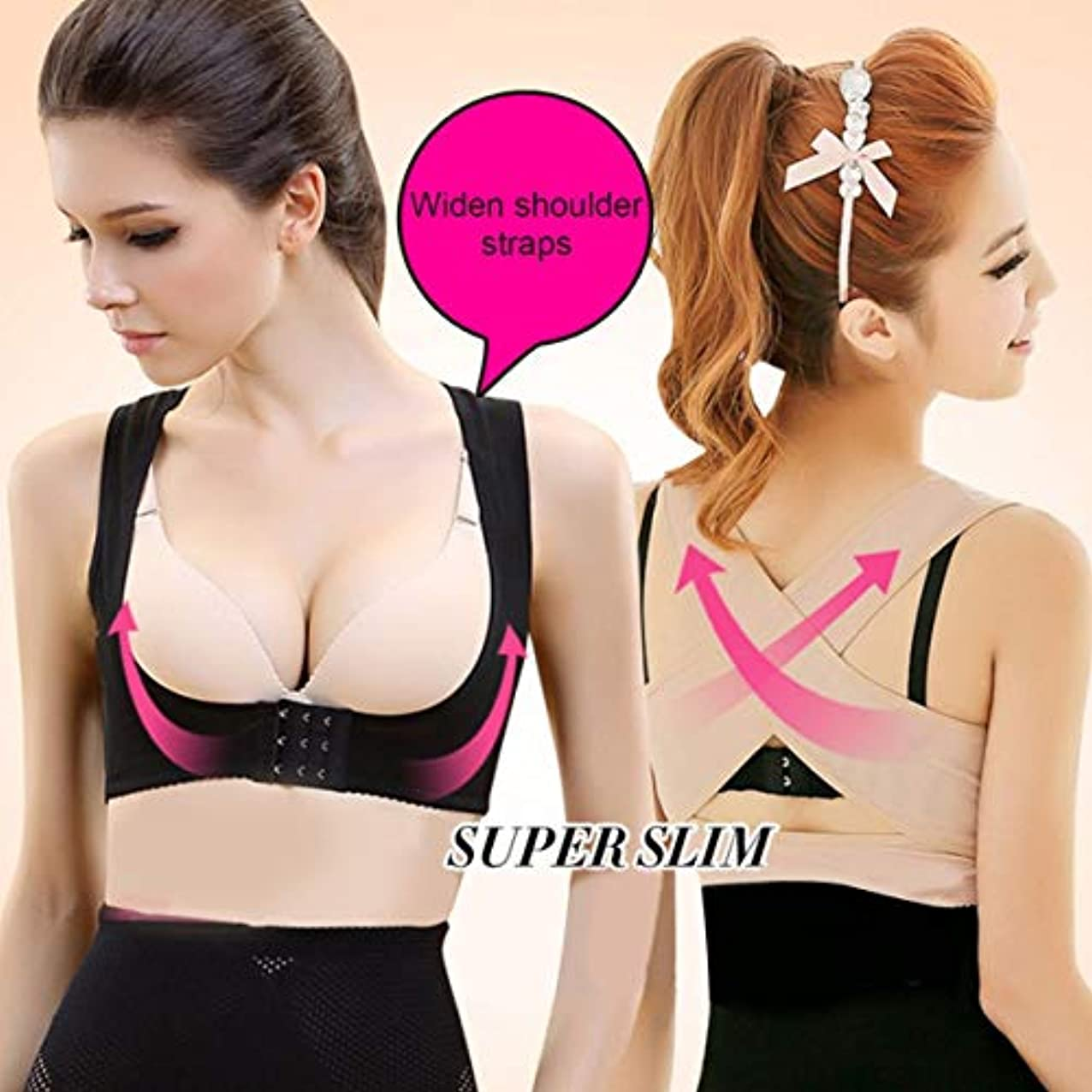 無駄おびえた織るPosture Corrector Women Chest Brace Up Prevent Chest Sagging And Humpback Bra Cross Strap Vest Body Shaper Slimming...