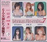 Venus Re-mix Vol.7 [DVD]