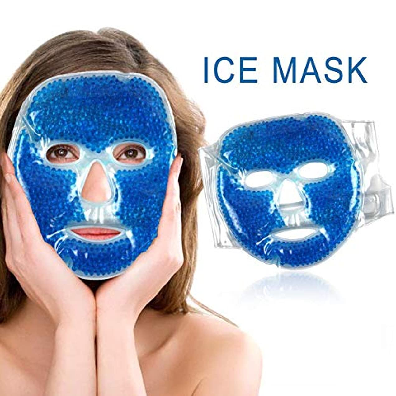水行列ターゲットSILUN フェイスマスク 冷温兼用 アイスマスク 美容用 再利用可能 毛細血管収縮 疲労緩和 肌ケア 保湿 吸収しやすい 美容マッサージ